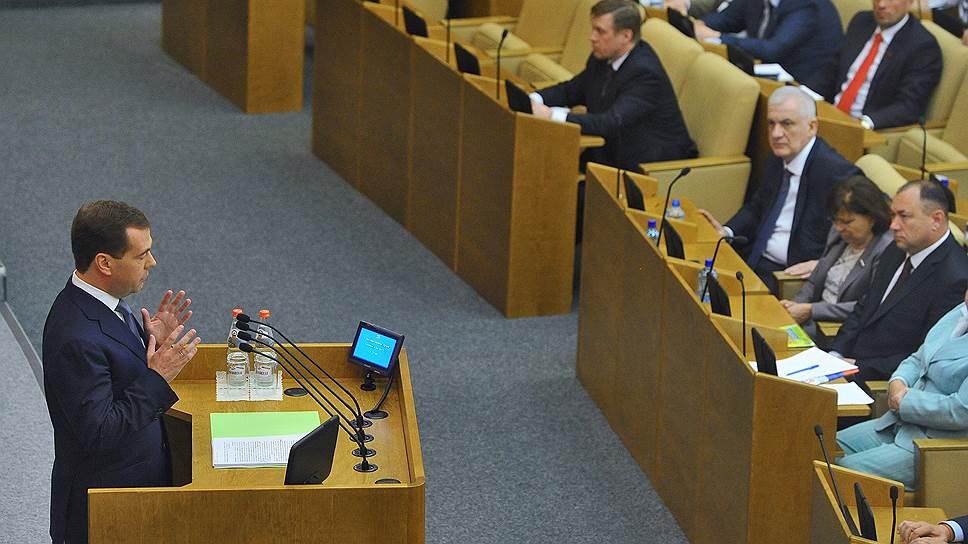 Отчет перед Государственной думой 19 апреля для нынешнего правительства Дмитрия Медведева может оказаться последним