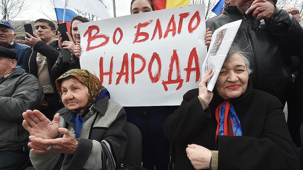 Что мешает Южной Осетии стать частью России