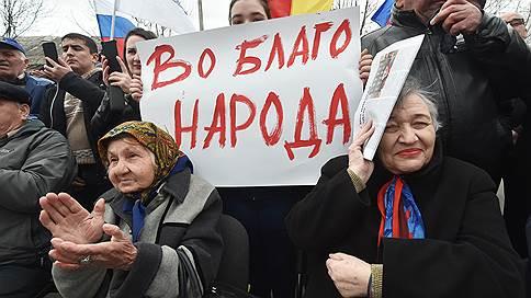 Дорога покажет  / Что мешает Южной Осетии стать частью России