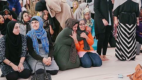 Мирный гендерный джихад  / Как и почему стал возможен мусульманский феминизм