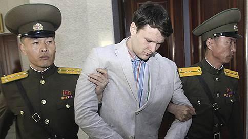 Ошибка студента  / Как Отто Уормбир стал заложником Северной Кореи