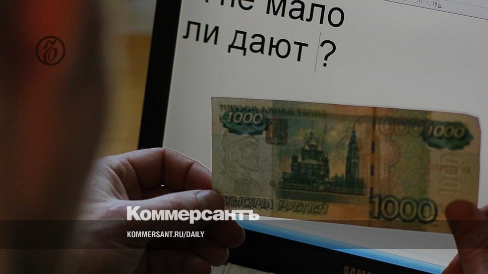 Сбербанк кредит с 18 лет без справок и поручителей