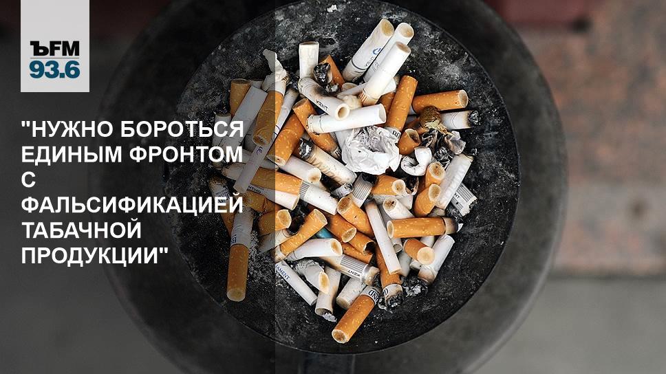 фальсификации табачных изделий