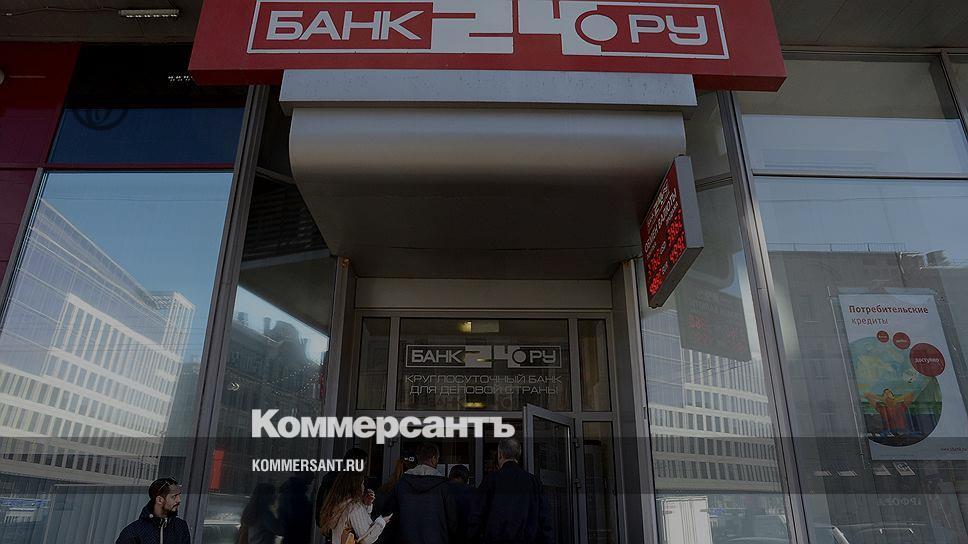 Станции московского метро фото и названия