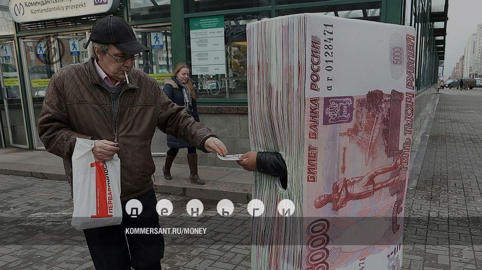 Новости украины закрывает зелинский микрозаймы