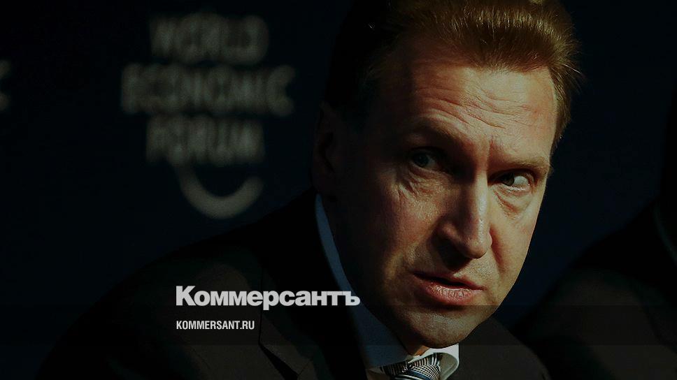 Игорь Шувалов готов потерпеть за Владимира Путина — Политика — Коммерсант