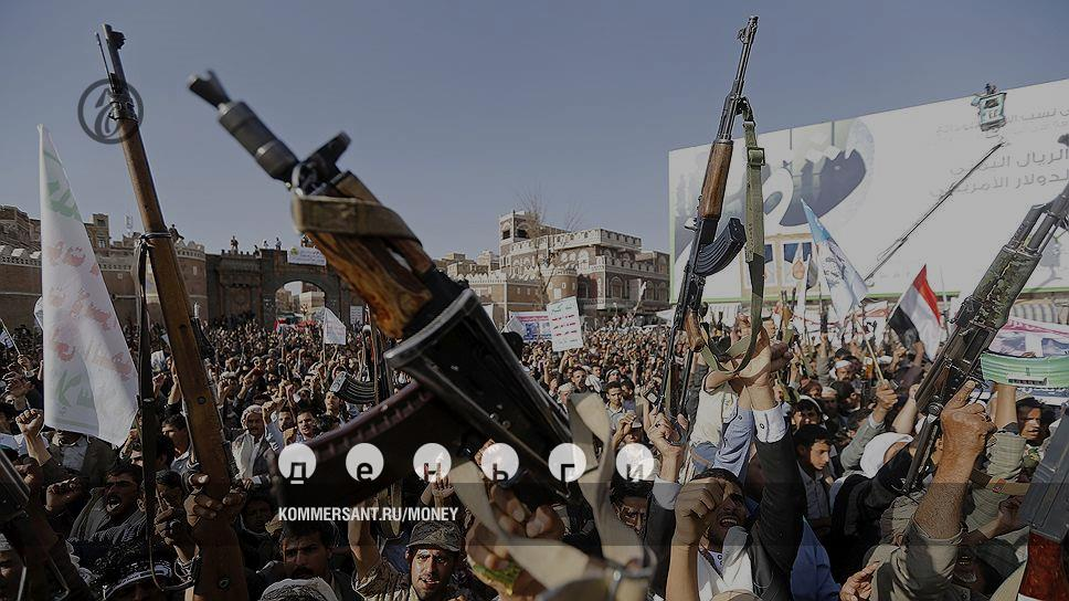 По законам военного Йемена – Деньги – Коммерсантъ
