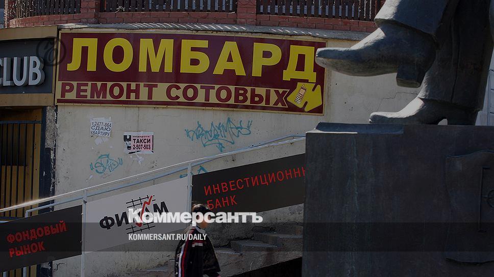 Автомобильные ломбарды екатеринбург москва автосалон мега авто