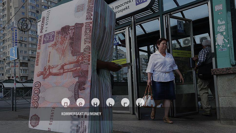 правильные займы на какой остановке находится хоум кредит йошкар ола режим