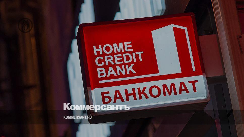 кредит европа банк саратов банкоматы военный кредит втб