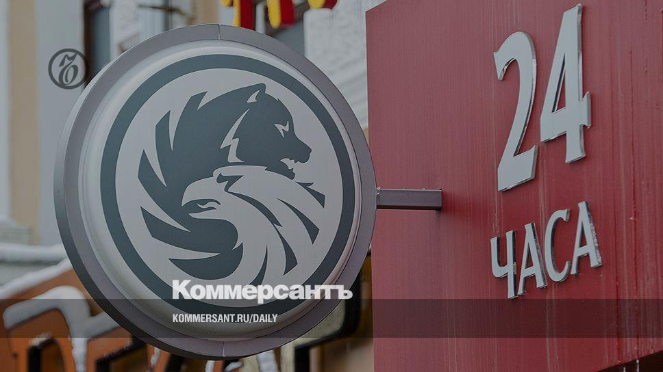 банк русский стандарт кредит какие проценты воронеж автосалоны купить авто в кредит