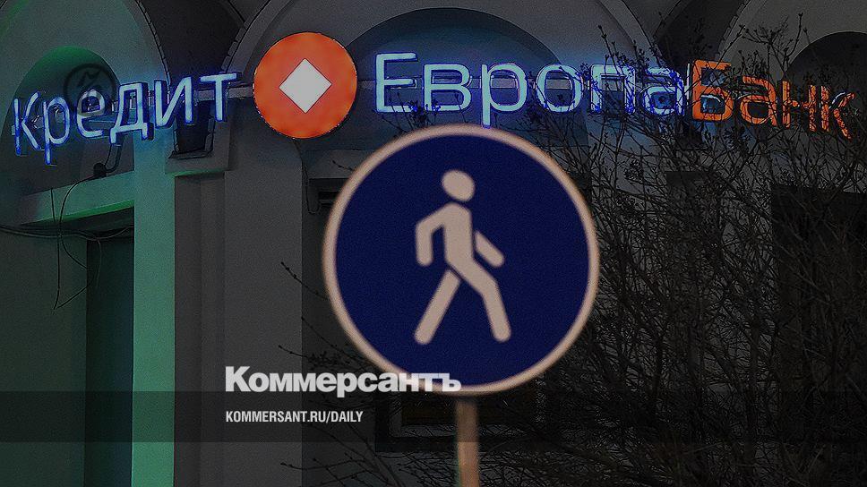 кредит европа банк вклады физических лиц