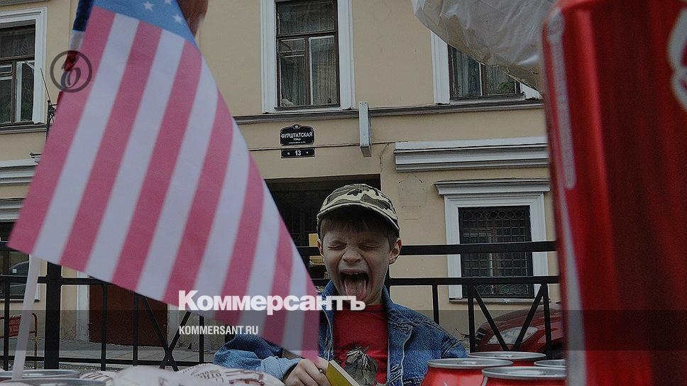 Вместе и порознь – Коммерсантъ Санкт-Петербург