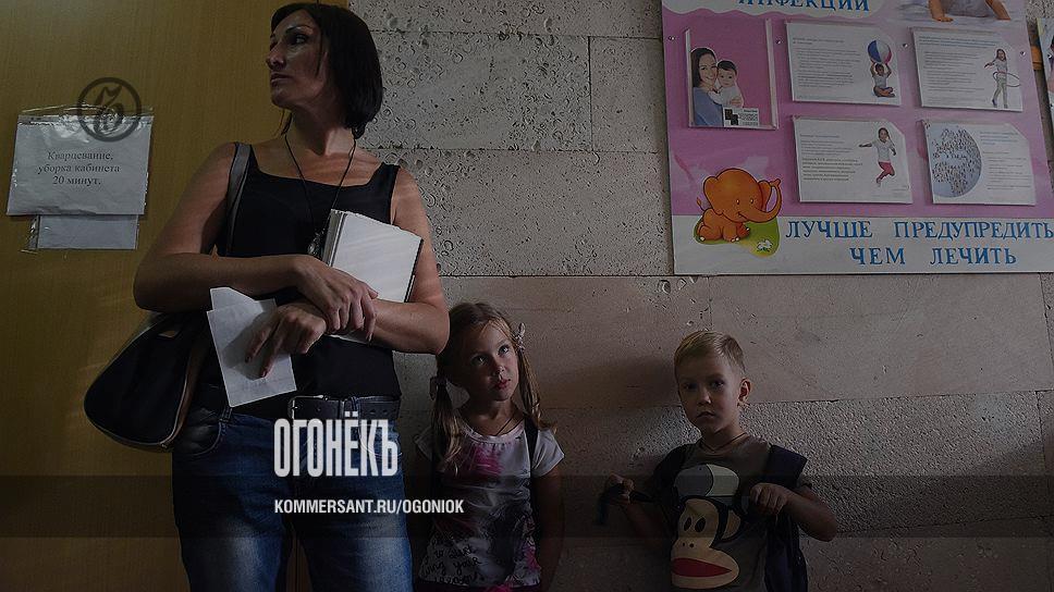 Журнал осмотра детей на кожные заболевания и педикулез