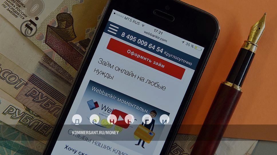 цб рф официальный сайт кредитная история бесплатно онлайн без регистрации
