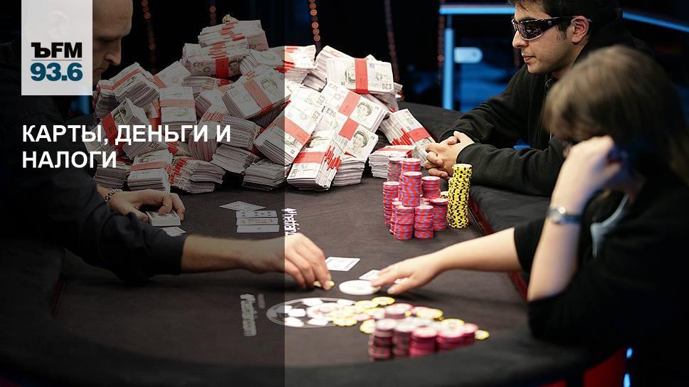 Полковник захарченко выиграл деньги в казино мировой рейтинг казино онлайн