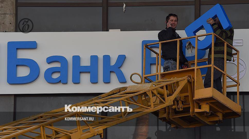 Банк россия в евпатории кредиты