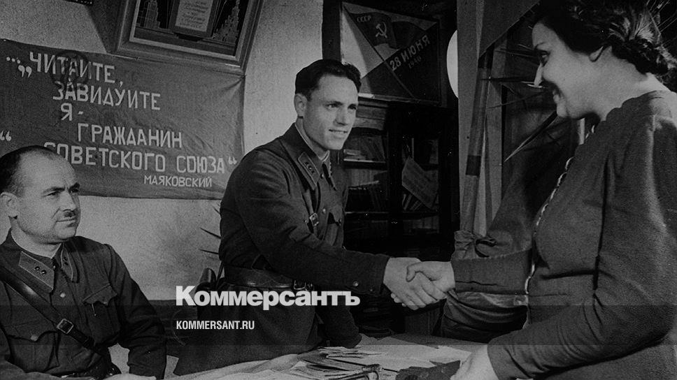 Постановление СНК СССР от 10.09.1940 № 1667 — Викитека