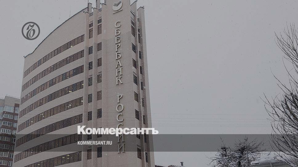 ипотека без первоначального взноса в белгороде сбербанккредит на расширение бизнеса для ип