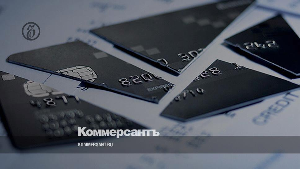проверить на банкротство физическое лицо официальный сайтгде лучше взять займ онлайн на карту отзывы
