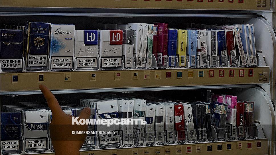Собрание сигареты купить в саратове купить жидкость для электронной сигареты самара