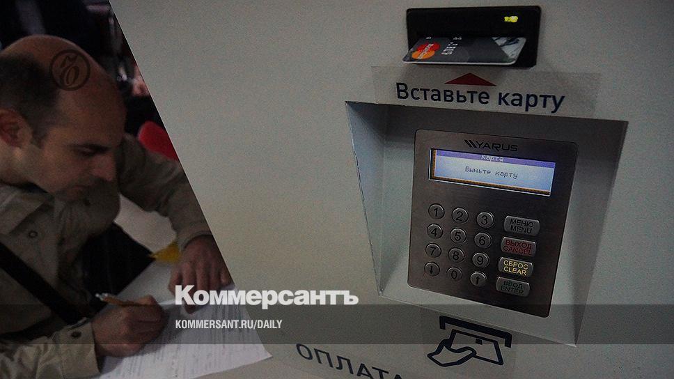 Начальник кредитного отдела банка