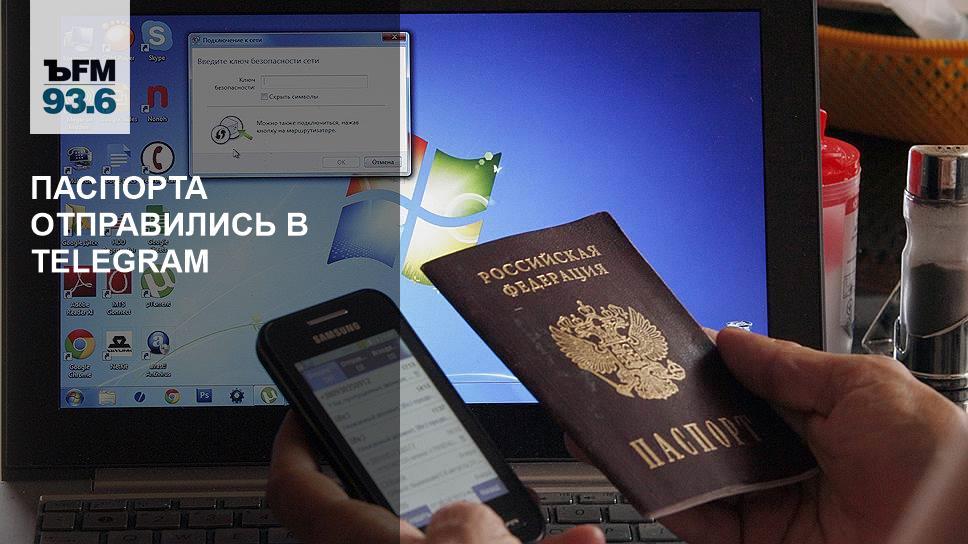 онлайн кредит без скану паспорта