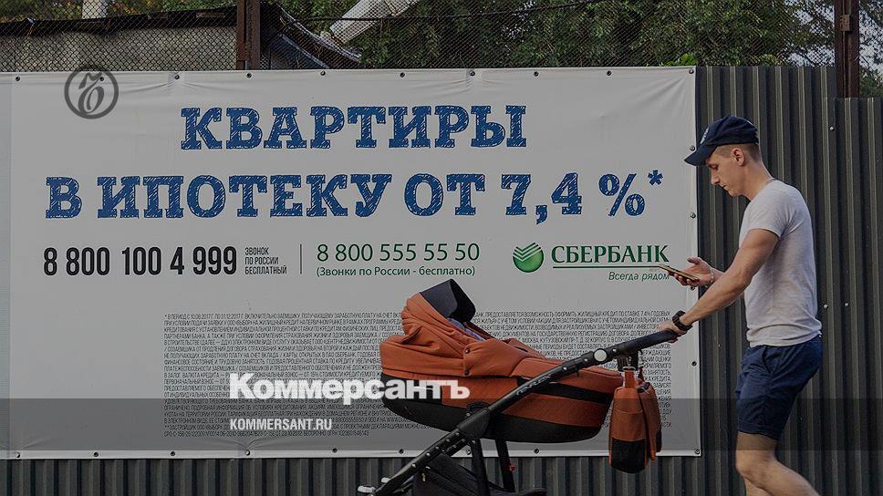 Ипотечный кредит взять в перми лето банк саратов взять кредит