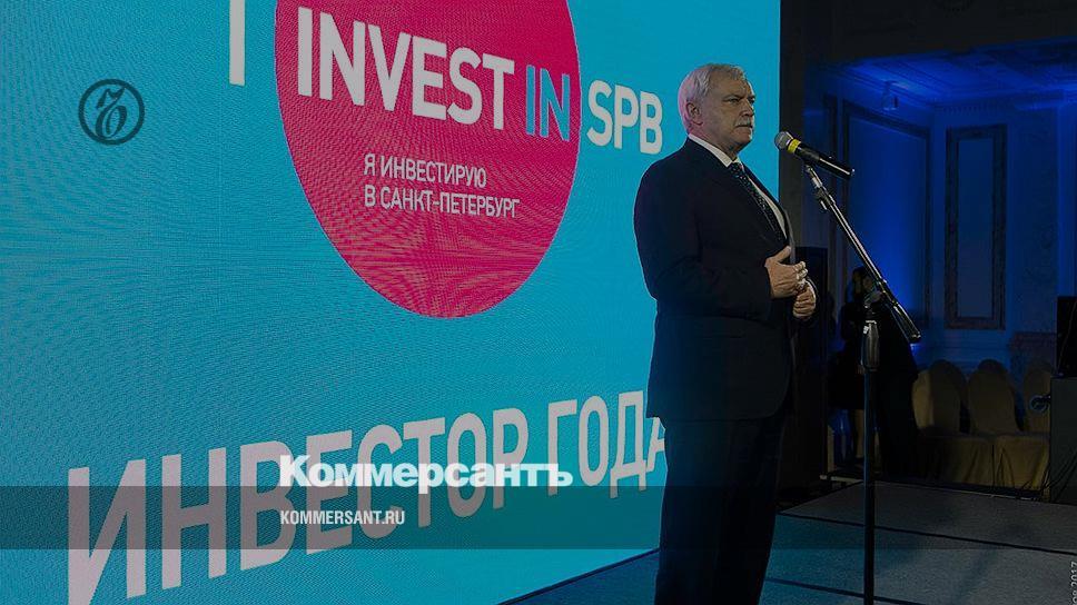 Инвестирую в финскую компанию кредит под залог недвижимости газпромбанк