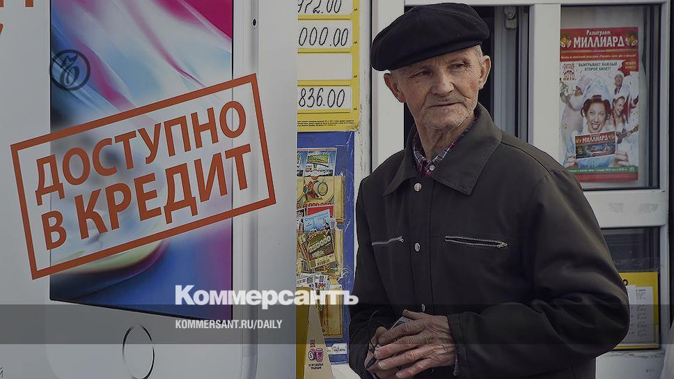 возврат страховки по кредиту новосибирск