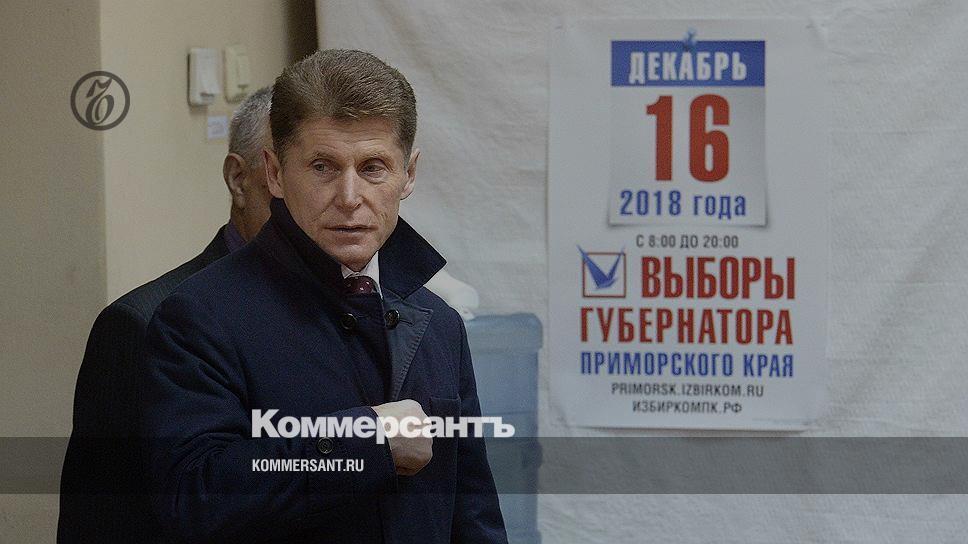 Поздравление губернатору в победой на выборах