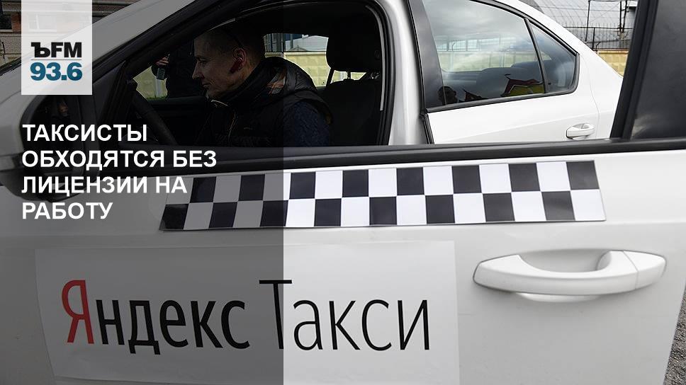кредит 250000 рублей на 5 лет почта банк