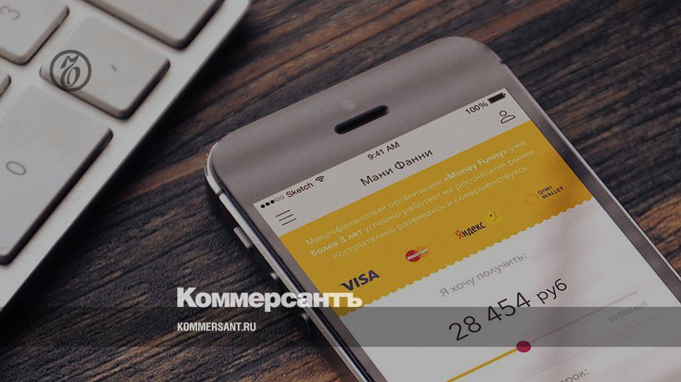 где быстро занять 100000 рублей срочно
