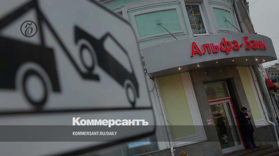 вакансии сентинел кредит менеджмент москва карта халва отзывы пользователей в чем подвох вологда