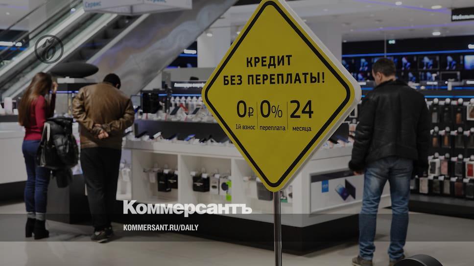 кредит 24 без переплат микрозайм 100000 рублей vsemikrozaymy.ru