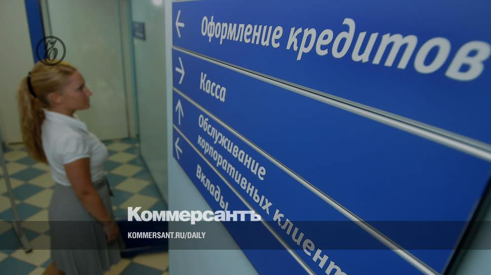 Www кредит ru