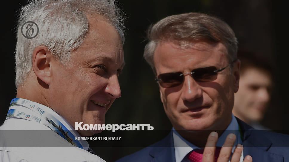 https://www.kommersant.ru/doc/4059810