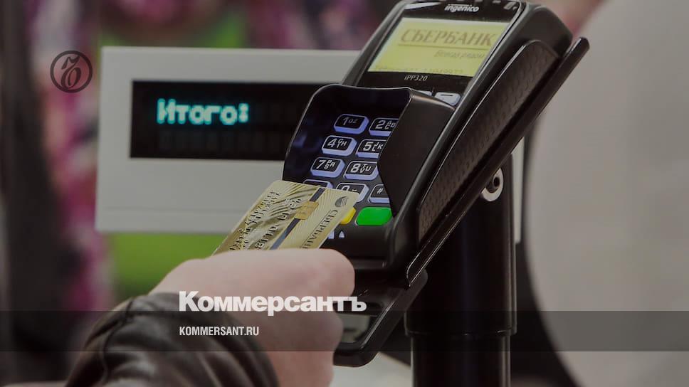 Взять кредит в нальчике без отказа