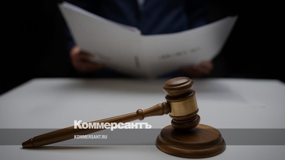 Бывшего прокурора осудили, но не наказали
