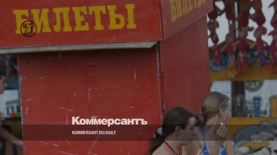 кассир ру москва официальный сайт билеты 2020