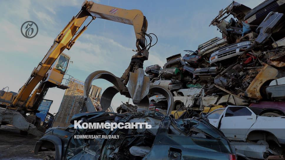 Утихсбор – Газета Коммерсантъ № 191 (6671) от 18.10.2019