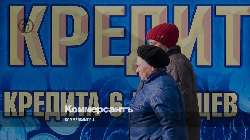кредит с высокой кредитной нагрузкойкредит пенсионерам до 70 лет в сбербанке
