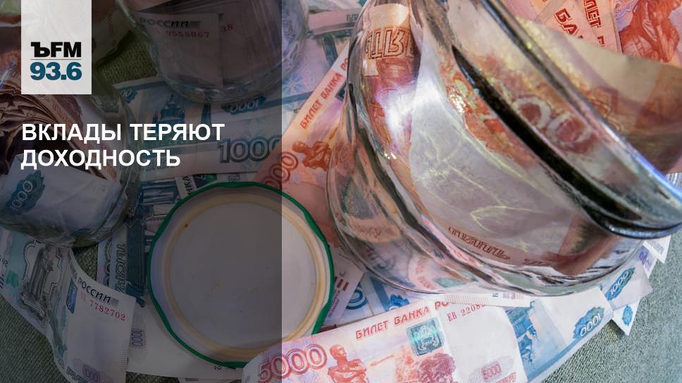 банк хоум-кредит официальный сайт вклады