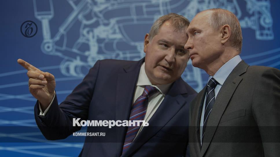 Рогозин ответил на слова Путина о воровстве на Восточном