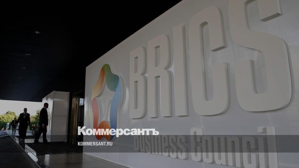 «Россия, как и другие страны БРИКС, отвергает диктат и давление, шантаж и угрозы»