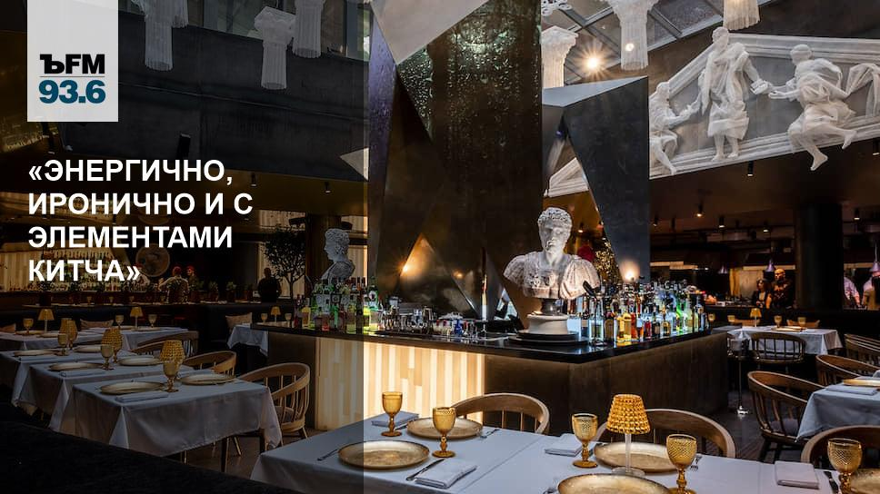 Дарья Цивина — о ресторане «Пифагор»