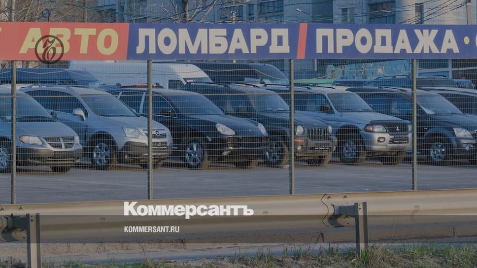 Автоломбард купить авто распродажа самаре автосалон райс моторс москва отзывы