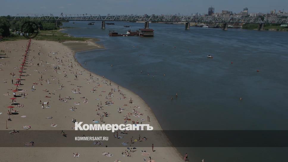 Фото наутилус пляж я люблю новосибирск