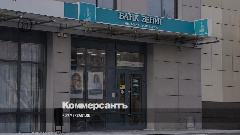 Девон кредит официальный сайт личный кабинет