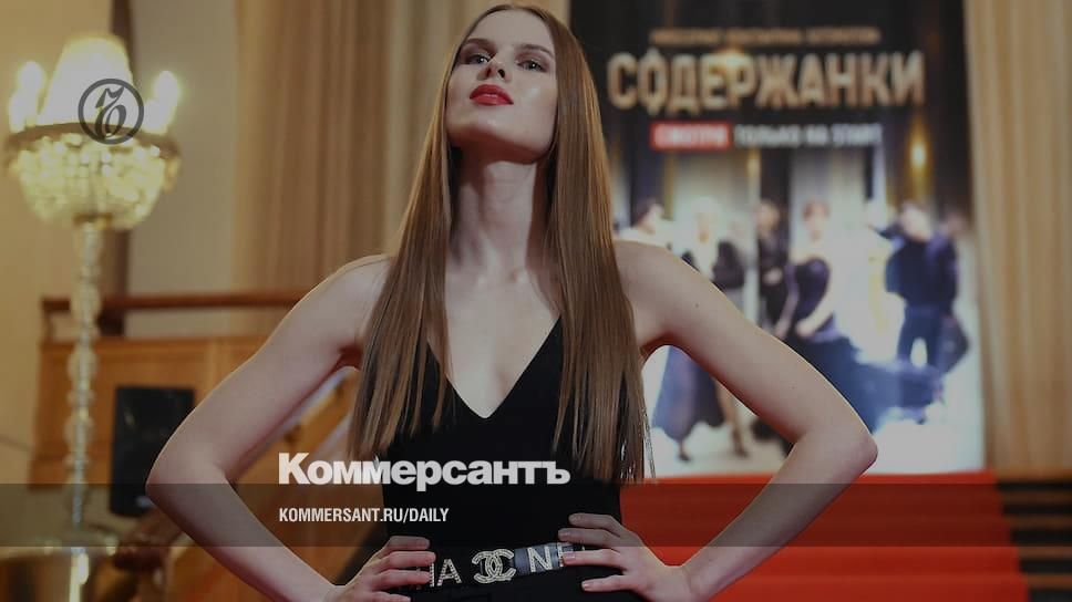«Содержанки» попадут на Amazon // Видеосервис Start продал права на сериал Константина Богомолова